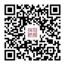 qrcode_for_gh_6f0bb9288291_258.jpg